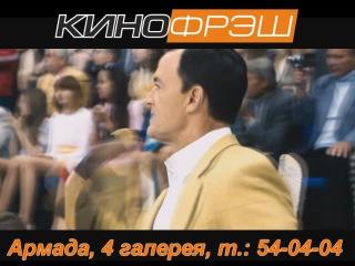 """Посмотри фильм """"Легенда №17"""" вместе с """"Белыми тиграми"""""""